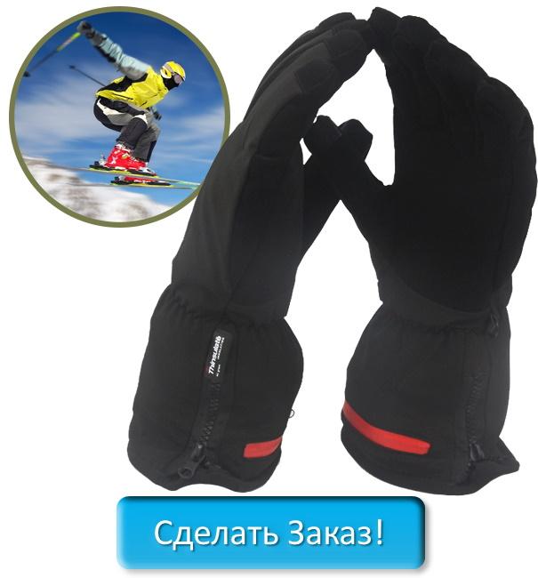 купить перчатки с подогревом в Тюмене
