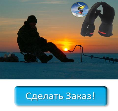 купить перчатки с автоматическим подогревом в Лобне