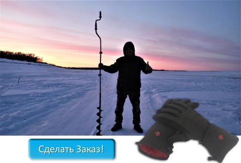 купить перчатки с автоматическим подогревом в Архангельске