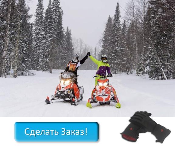 купить перчатки с автоматическим подогревом в Балтийске