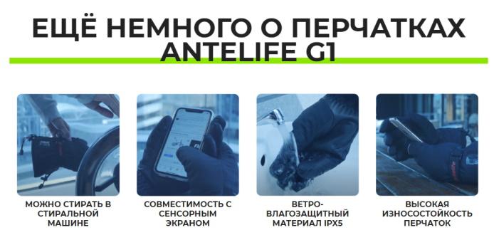 купить перчатки с автоматическим подогревом в Балашихе