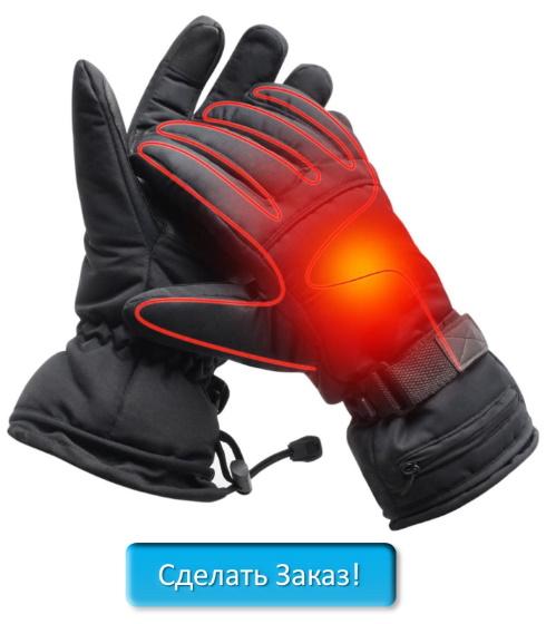 купить перчатки с автоматическим подогревом в Балахне