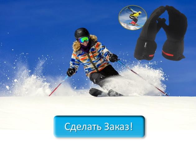 купить перчатки с подогревом в Хабаровске